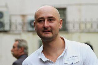 В России завели дело из-за убийства Бабченко