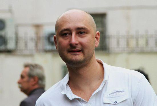 У Росії завели справу через вбивство Бабченка