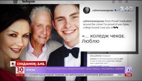 Кетрін Зета-Джонс і Майкл Дуглас відсвяткували випускний свого 17-річного сина