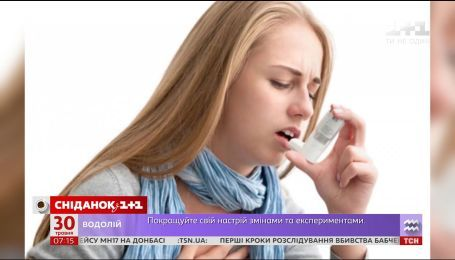 В Україні відзначають Міжнародний день боротьби з астмою та алергією