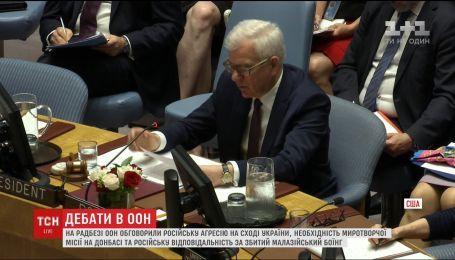 У Раді Безпеки ООН обговорили українське питання