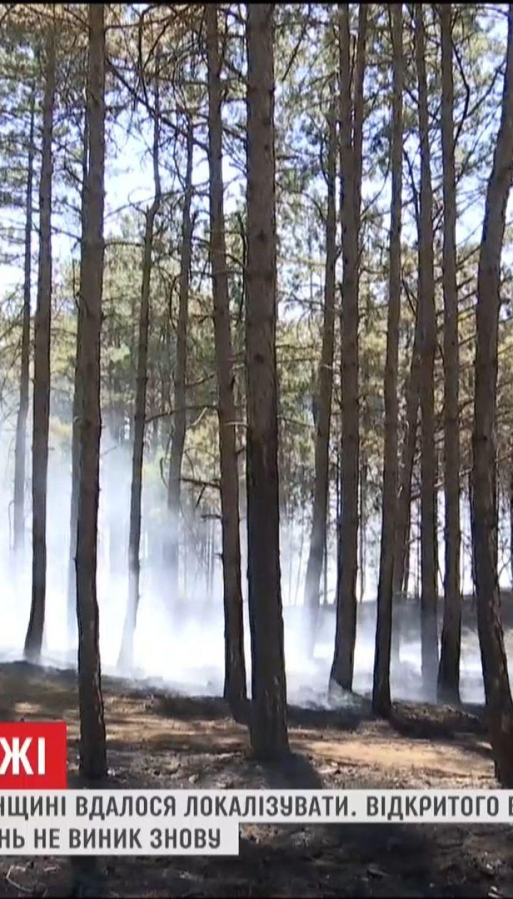 На Херсонщині вдалося локалізувати масштабну лісову пожежу