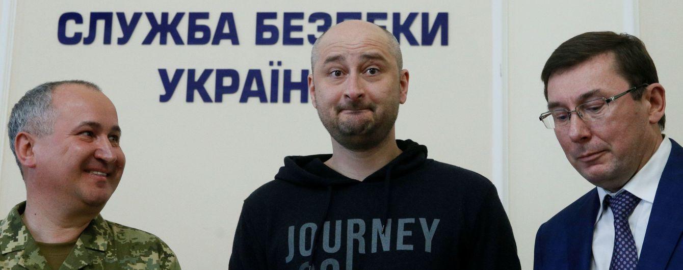 Картинки по запросу аркадій бабченко