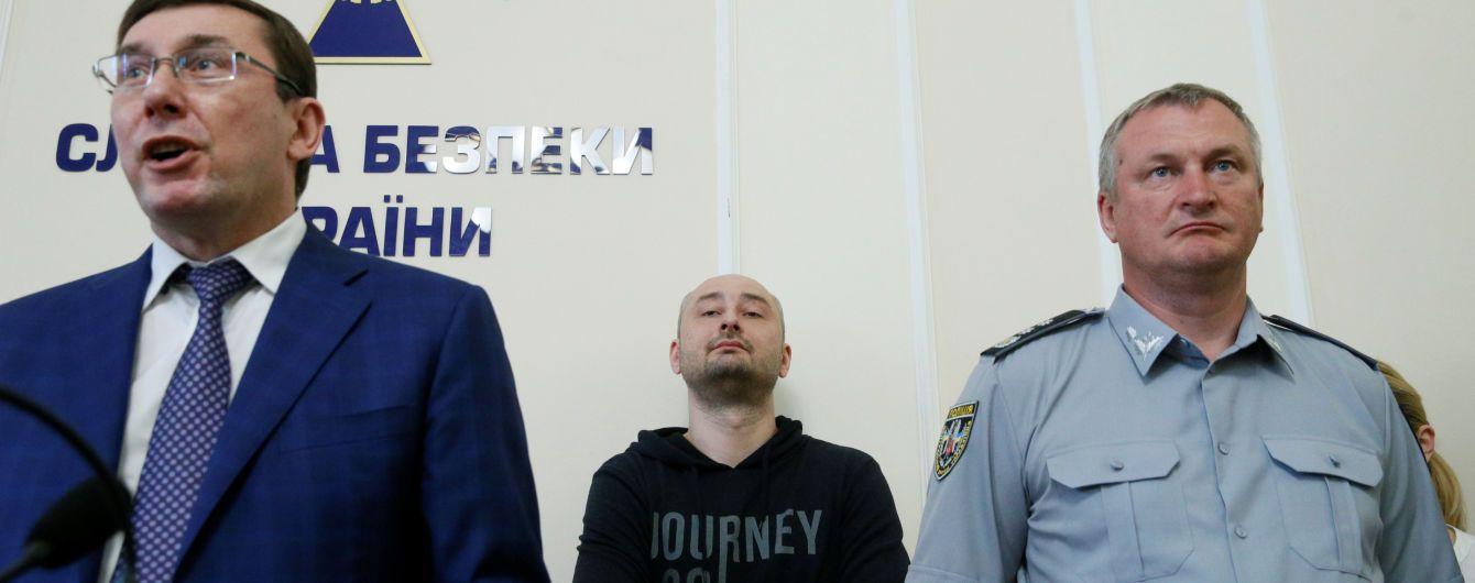 """""""Список СБУ"""": журналист рассказал, сколько """"потенциальных жертв Кремля"""" взяли охрану"""
