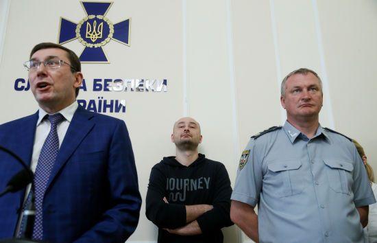 В ОБСЄ розкритикували поширення неправдивої інформації про вбивство Бабченка