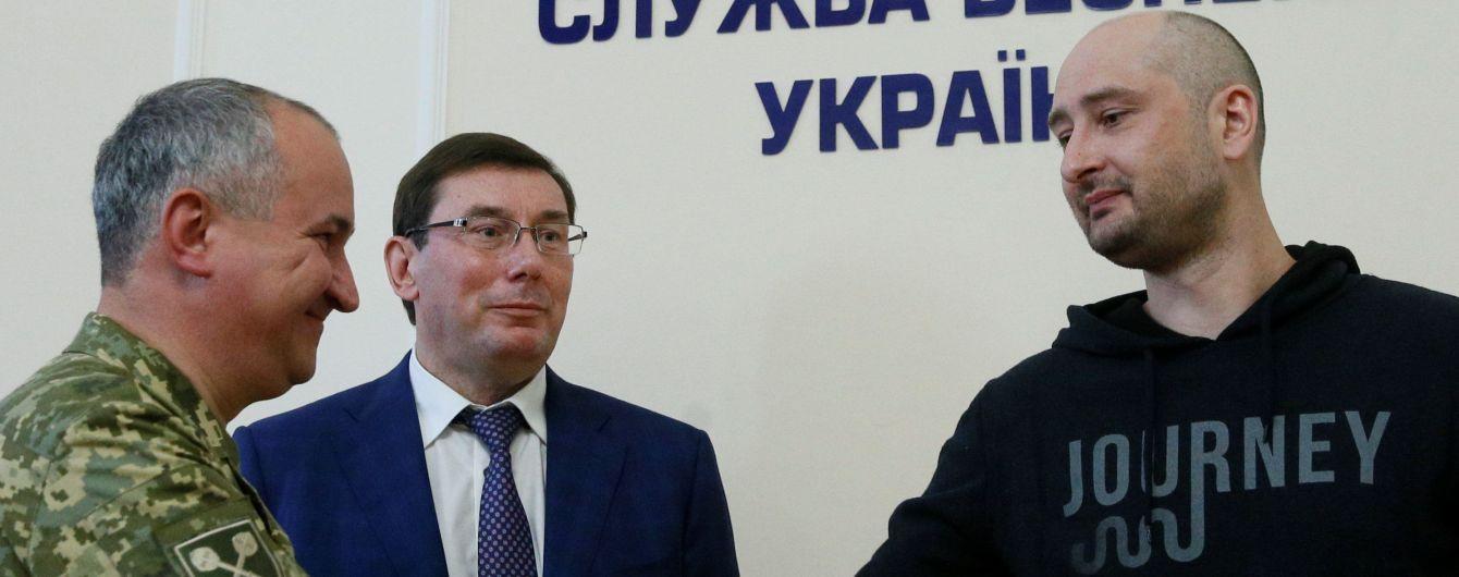 Следствие по делу Бабченко продлится минимум полгода - Луценко