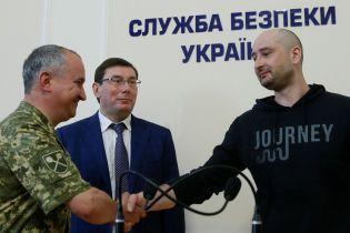 Слідство у справі Бабченка триватиме щонайменше півроку - Луценко