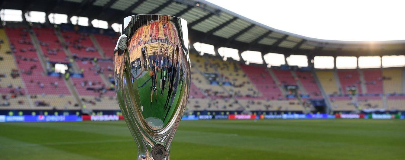 """На Суперкубок УЕФА """"Реал"""" - """"Атлетико"""" не будут продавать бумажных билетов"""