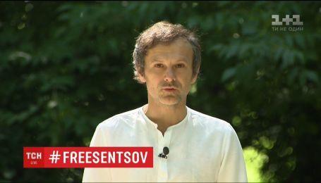 Святослав Вакарчук приєднався до акції ТСН на підтримку Олега Сенцова