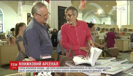 """В Киеве открылся """"Книжный арсенал"""""""