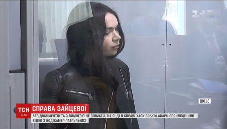 Стали известны новые подробности в деле жуткой харьковской аварии