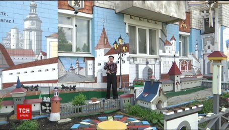 80-летний дедушка сделал копию Львова во дворе многоэтажки