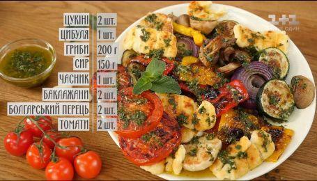 Овощной салат на гриле с мятным соусом - рецепты Сеничкина