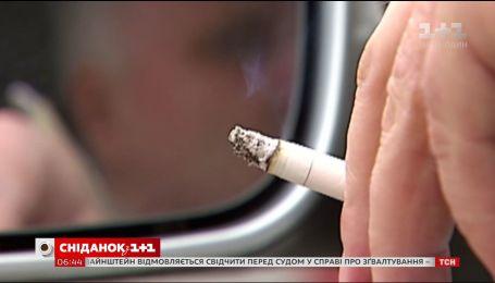 31 мая отмечают день без табака