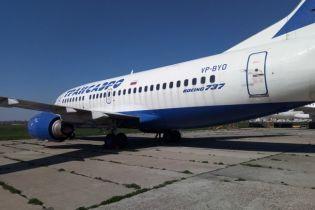 В Україні виставили на продаж заарештований за борги російський Boeing