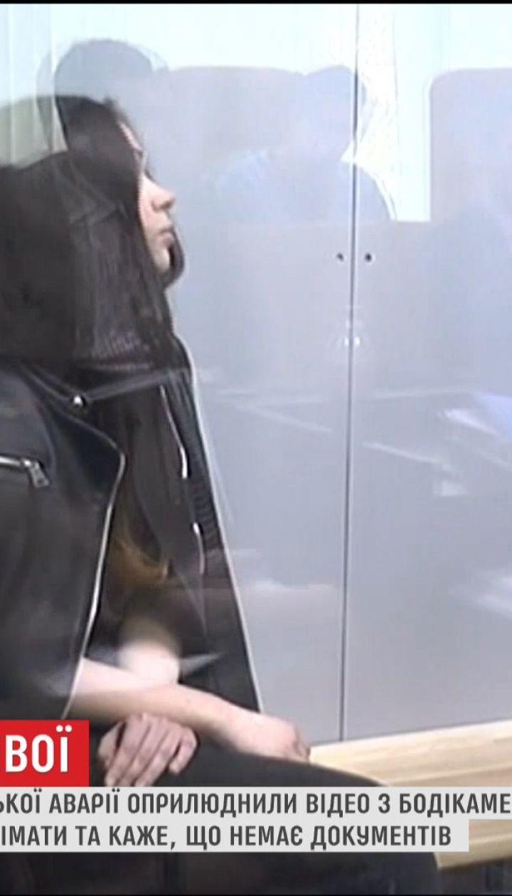 У суді стали відомі нові подробиці щодо смертельної аварії у Харкові