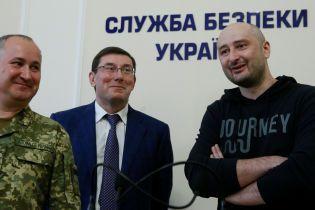 """Спецоперация по """"убийству"""" Бабченко. Реальному организатору объявили о подозрении"""