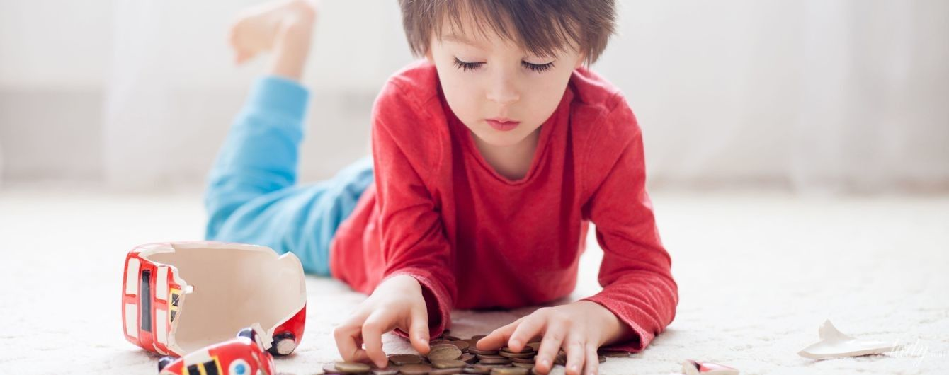 Как научить ребенка распоряжаться карманными деньгами