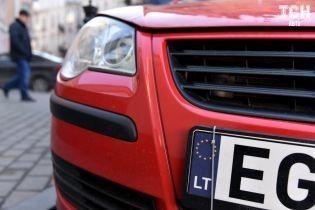 Легализации еврономеров быть. Закон уже в парламенте