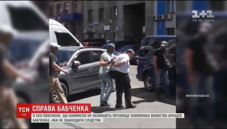 Силовики не називаються ім'я замовника вбивства Бабченка, аби не завадити слідству