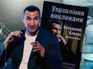 """""""Книжковий Арсенал"""", день 1: книжка за півтора мільйона і письменник Кличко"""