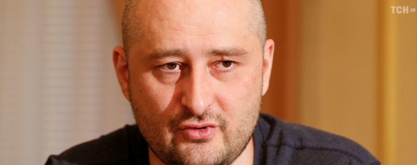Очільник УДО Гелетей розповів, хто охороняє Бабченка