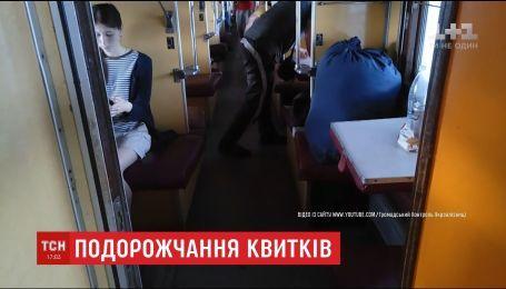 """ТСН з'ясувала, чи змінились якість послуг """"Укрзалізниці"""" після здорожчання квитків"""