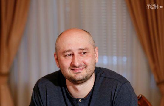 Бабченко зі сльозами на очах розповів про своє ставлення до Путіна