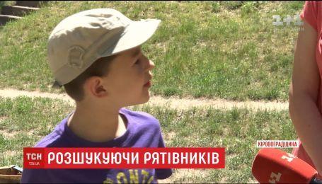 Розыск героев: родители 7-летнего Назара ищут людей, которые спасли их сына