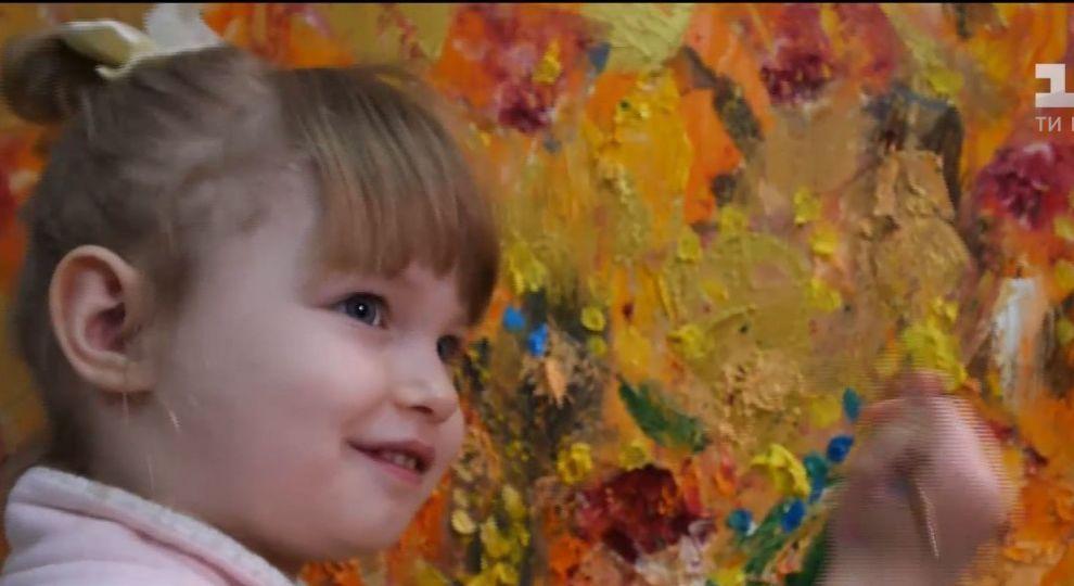 Картинки по запросу 3 летняя художника ника в днепре