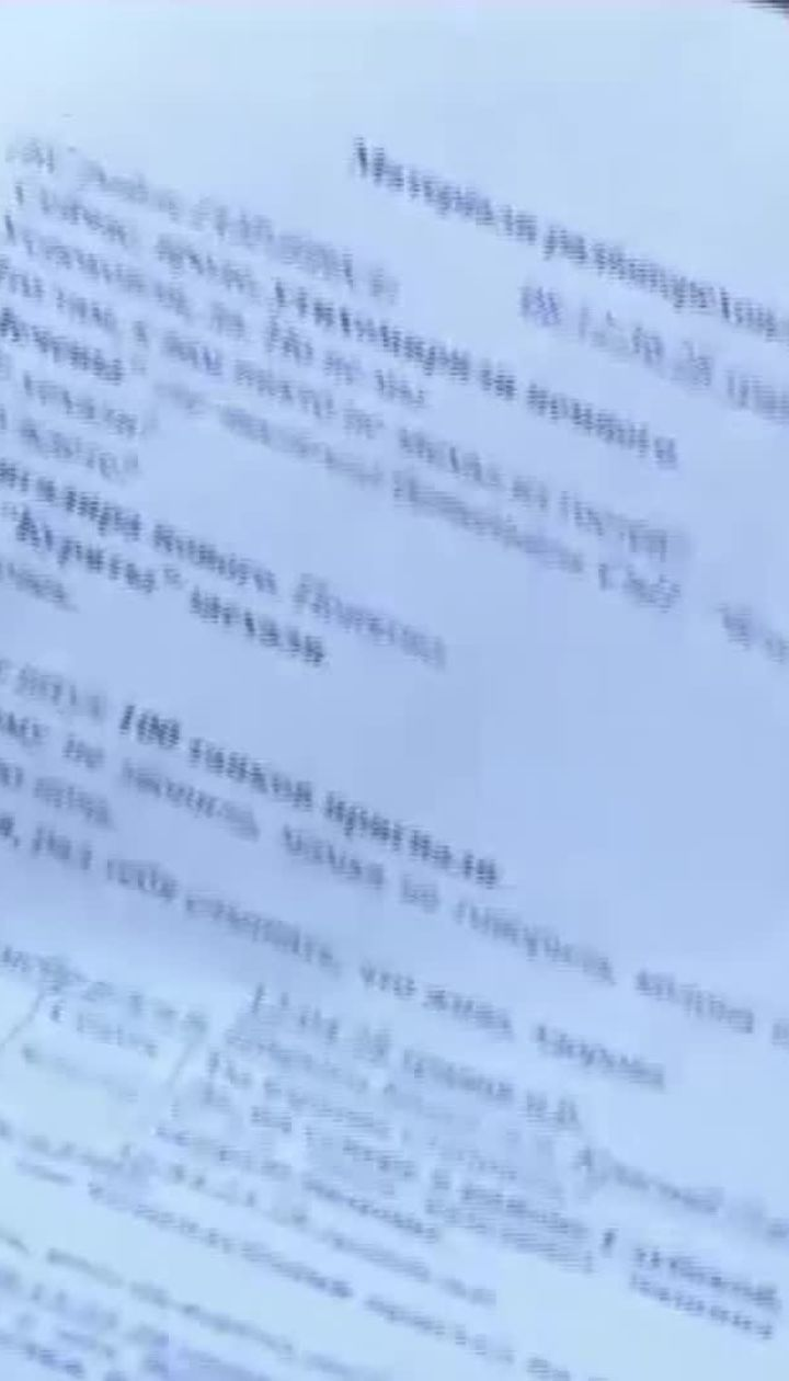 Луценко обнародовал разговоры боевиков после обстрела, от которого погибла девочка
