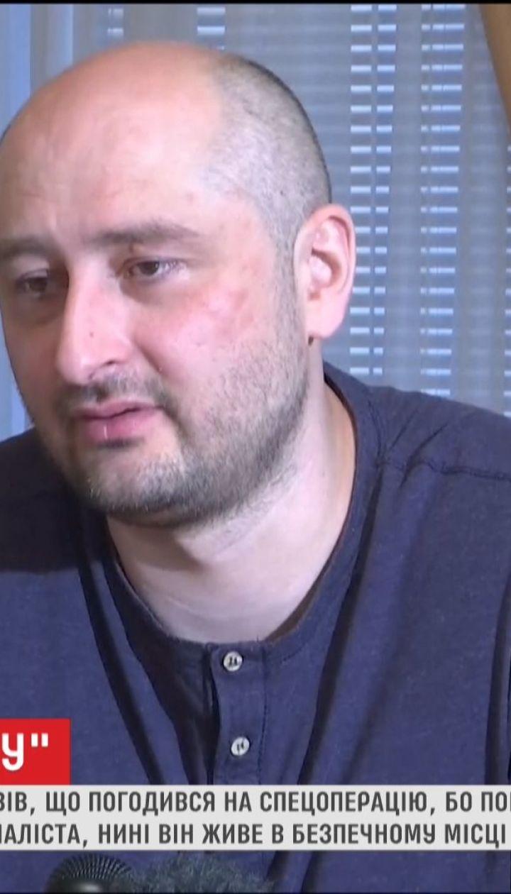 Журналист Аркадий Бабченко признался, что ненавидит Путина