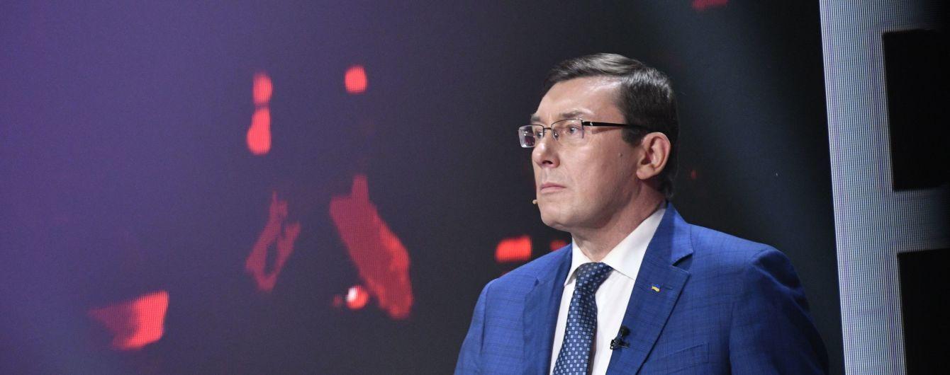 Луценко заявив, що не збирається йти у президенти