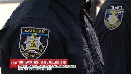 Академія патрульної поліції України випустила перших курсантів