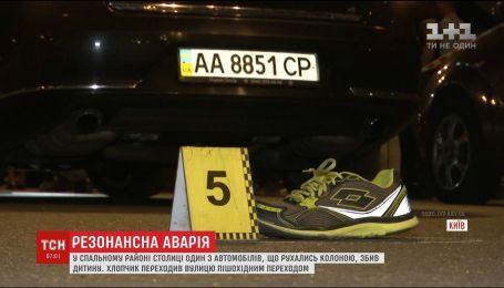 В Киеве полицейский автомобиль сбил подростка-велосипедиста