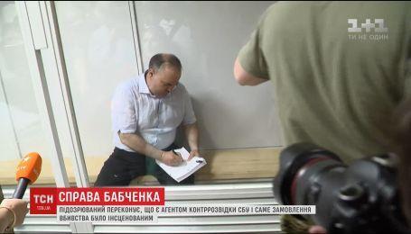 Столичный суд избрал меру пресечения подозреваемому в организации убийства Бабченко