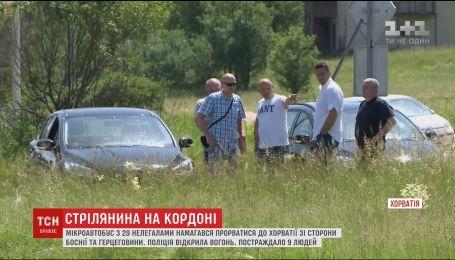 На хорватской границе произошла перестрелка полиции с контрабандистами, есть пострадавшие