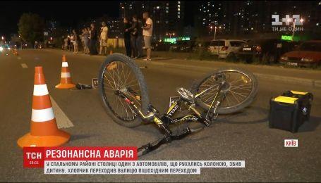 Резонансна ДТП: підліток-велосипедист перебуває у реанімації з переломами і травмою голови
