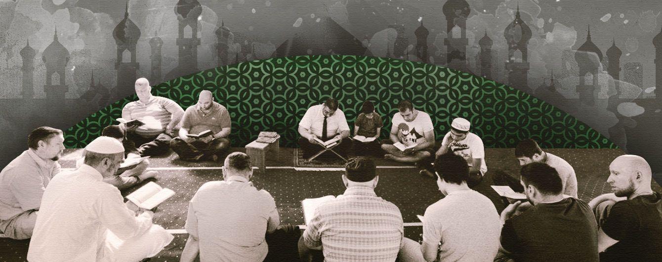 Як живуть мусульмани Києва: проповіді про любов до Батьківщини та особливості Рамадану в Україні