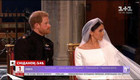 Принц Гаррі та Меган Маркл змушені повернути весільні подарунки