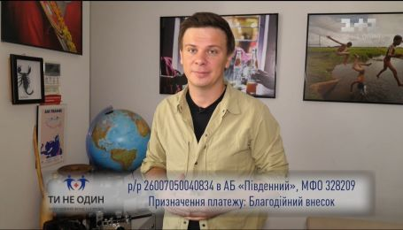"""Марафон """"Право на образование"""" - лот от Дмитрия Комарова"""