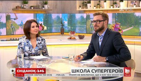 """Куратор проекту """"Право на освіту"""" Наталя Мосейчук розповіла про школу своєї мрії"""