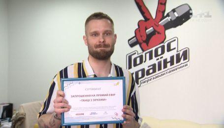 """Марафон """"Право на образование"""" - лот от Владимира Заводюк"""