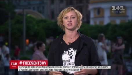 Римма Зюбина присоединилась к акции ТСН в поддержку незаконно заключенного Сенцова