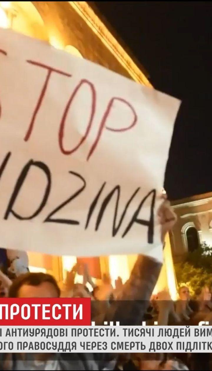Свист та пляшки в повітрі: Тбілісі сколихнули масові антиурядові протести