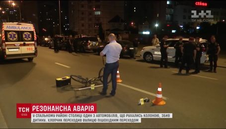 В Киеве полицейская машина сбила на переходе 13-летнего велосипедиста