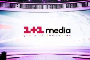 """Заявление """"1+1 медиа"""" в ответ на высказывания Анны Маляр"""