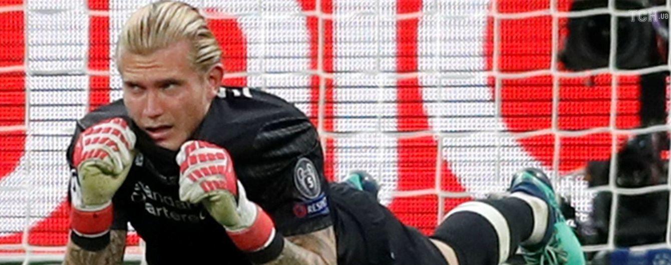 """Горе-воротаря """"Ліверпуля"""" відфутболила дівчина після сорому у Лізі чемпіонів"""