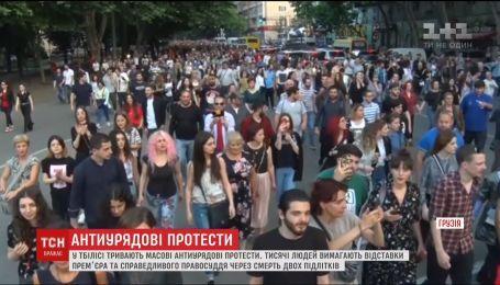 Тисячі активістів у Грузії вимагають покарати вбивць 16-річного Давида Саралідзе