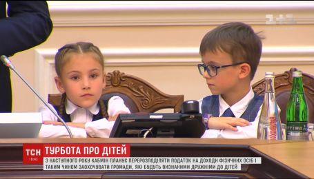 Уряд закликав прислуховуватися до думки молодого покоління